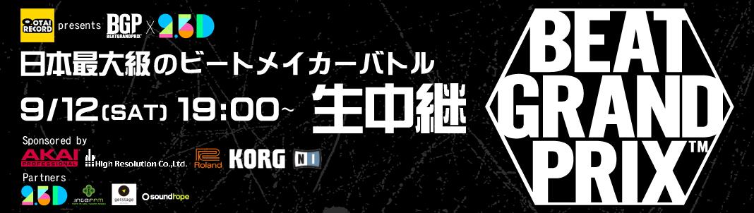 broadcasting_01