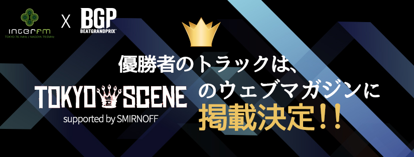 tokyoscene_bnr