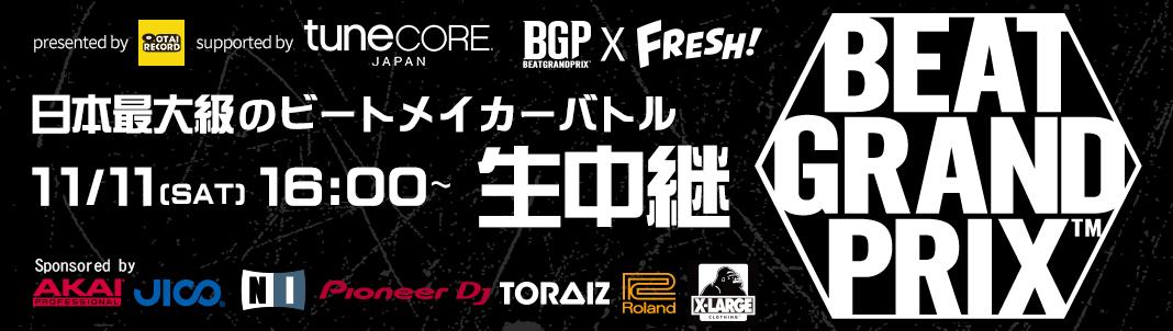 fresh_bnr