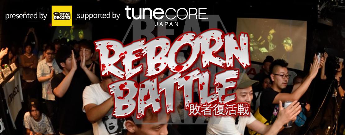 reborn_bnr